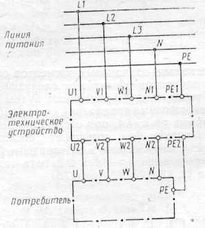 меркурий 230 схема принципиальная